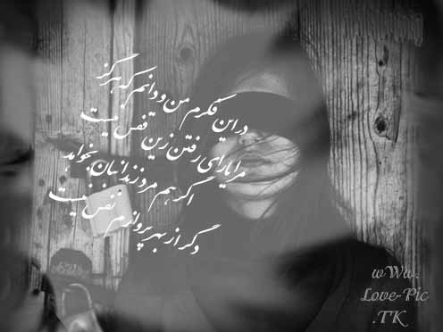 دانلود آهنگ جدید مرتضی اشرفی به نام  SOKOOT بهرام دانلود اهنگهای افسوس